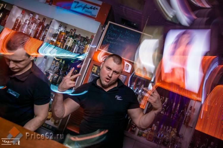 Бармен в ночной клуб рязань вакансии в клуб москвы