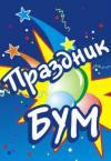 Праздник-БУМ, город Рязань