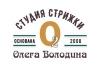 Студия стрижки Олега Володина О2, город Рязань