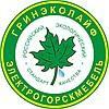 """ООО """"Гринэколайф"""", город Рязань"""