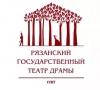 Драматический театр, город Рязань
