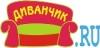 Диванчик.ру, город Рязань