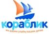 """Детский магазин """"КОРАБЛИК"""", город Рязань"""