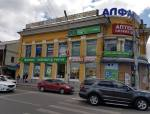 ВАШАКОМНАТА.РФ, город Рязань