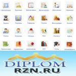 Diplomrzn.ru, город Рязань