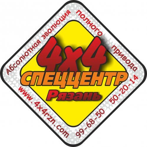 Авторезина внедорожная ProComp Xtreme MT