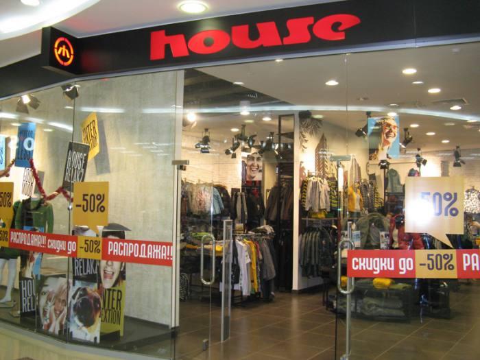House Интернет Магазин Рязань