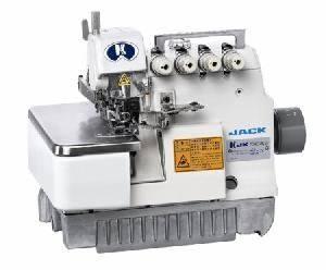 Снижение цен на швейное оборудование. Рязань