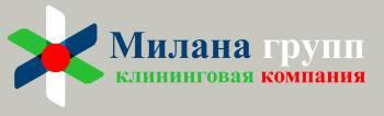 Клининговая компания Рязань