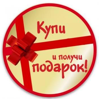 Подарки! Рязань
