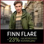 FiNN FLARE поздравляет с Днем защитника отечества! Рязань