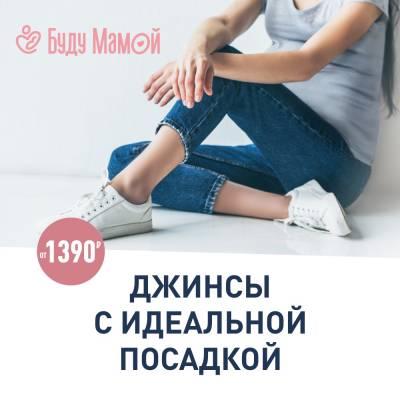 """Акция в """"Буду мамой"""" Рязань"""