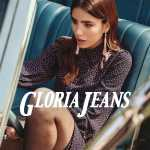 Огромная осенняя распродажа в Gloria Jeans! Рязань