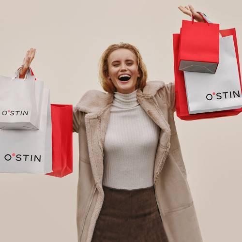 Финальная распродажа в O`STIN! Рязань
