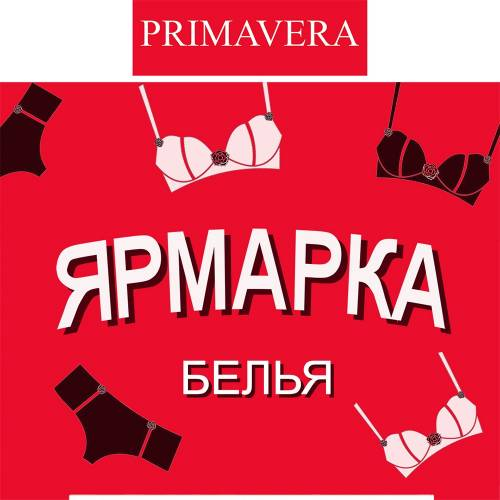 Интернет магазины женского белья в рязани интимное белье женское пермь