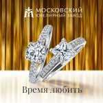 Скидки на украшения с драгоценными камнями Рязань