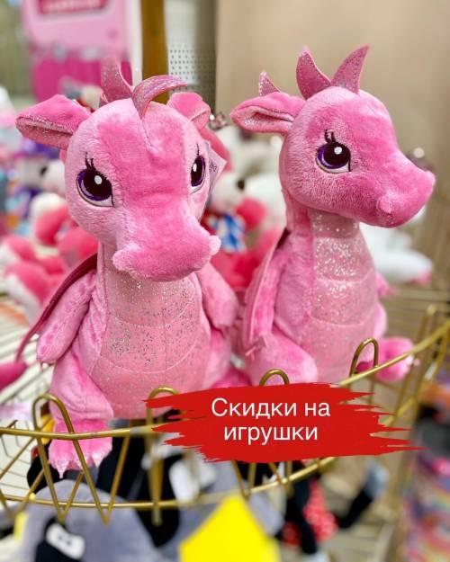 Игрушки в Toy.ru со скидкой 32% Рязань