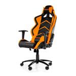 Кресла геймера (игровые)