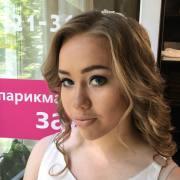 Вечерняя прическа, макияж, город Рязань