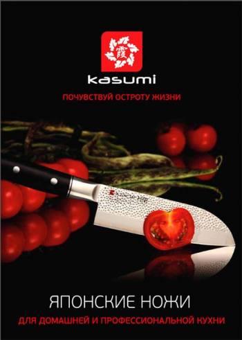 Японские кухонные ножи для домашней и профессиональной кухни.
