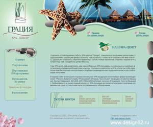 Web дизайн и полиграфия, город Рязань