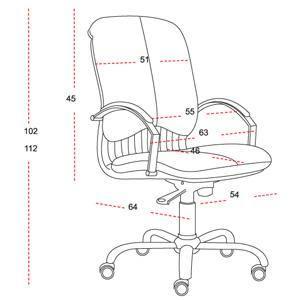 """Офисное кресло для руководителя """"Mara D Chrome"""", город Рязань"""