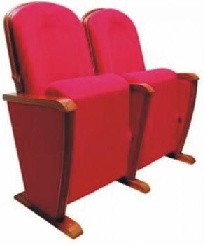 Кресло театральное КД - 103, город Рязань