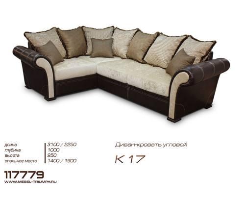 Угловой диван К-17, город Рязань