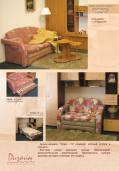 Диваны и кресла-кровати., город Рязань