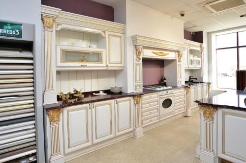 Кухня Астер, город Рязань