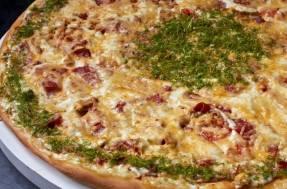 Пицца Каприз, город Рязань