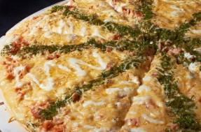 Пицца Итальянская, город Рязань