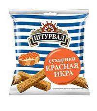 Сухарики «ШТУРВАЛ», город Рязань