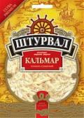 "Кальмар ""Штурвал"", город Рязань"