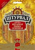"Янтарная рыбка огненная ""Штурвал"", город Рязань"