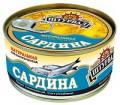 """Консервы Сардина """"Штурвал"""", город Рязань"""