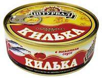 """Килька """"Штурвал"""", город Рязань"""