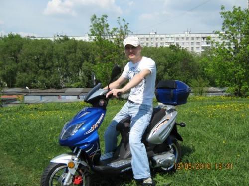 Скутер стелс скиф, город Рязань