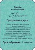 Дизайн ногтей на гель-лаке: ГРАДИЕНТЫ, город Рязань