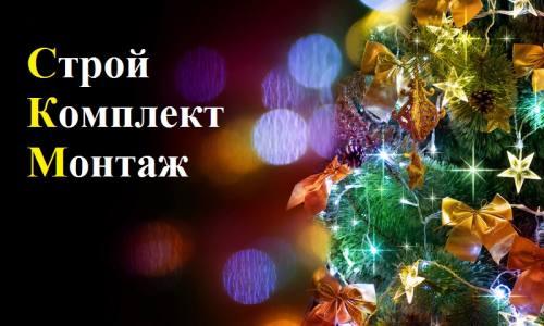 Новогоднее предложение! Больше тепла по минимальной цене!, город Рязань