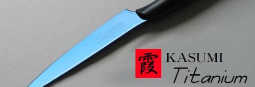 KASUMI TITANIUM дизайнерские ножи для кухни из Японии., город Рязань
