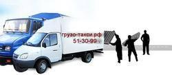 Грузоперевозки, Рязань, Москва,Россия, город Рязань