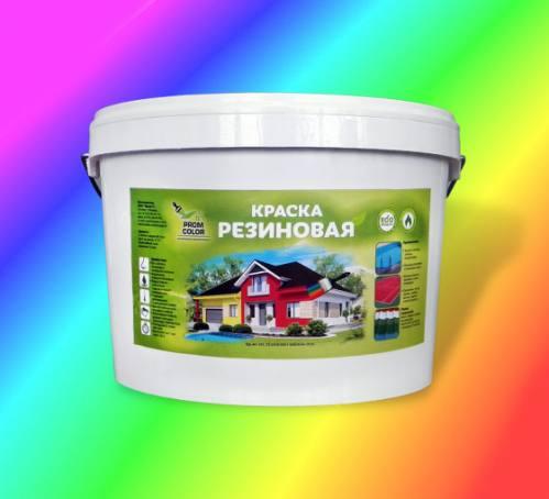 Краска резиновая, город Рязань