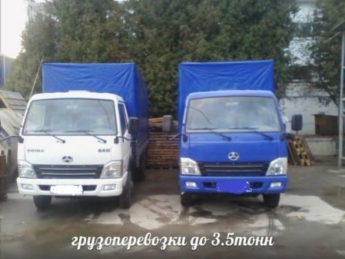 Грузоперевозки на авто БАУ Феникс, город Рязань