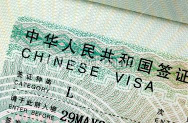 Оформление виз в страны Азии, помощь в сборе документов для оформления туристических и бизнес виз., город Рязань