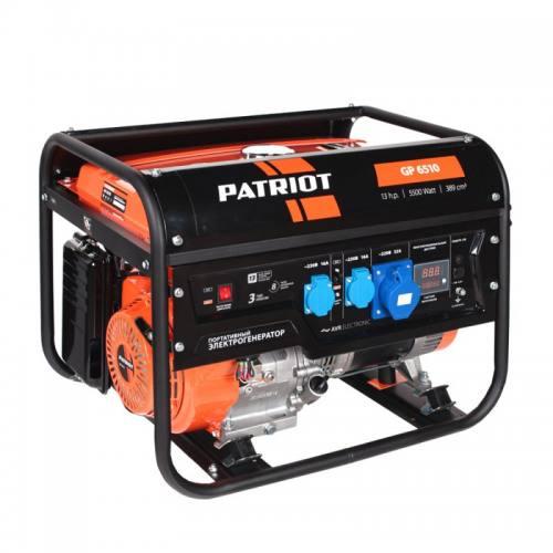 генератор PATRIOT  GP6510, город Рязань