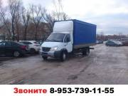 Грузоперевозки, грузчики, вывоз мусора, город Рязань