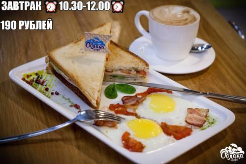 Завтраки, город Рязань
