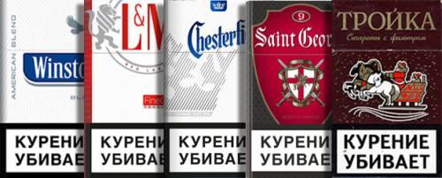 Где купить сигареты рязань сигареты ротманс блю купить в