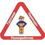 Услуги грузчиков и разнорабочих., город Рязань